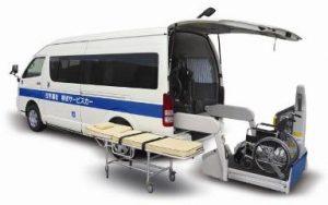 在宅福祉移送サービスカー