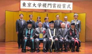 10月11日(火)の授賞式に、イオンとイオンワンパーセントクラブの代表者が出席