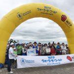 国連WFP主催「ウォーク・ザ・ワールド2017」