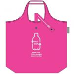 ペットボトルリサイクルで作ったマイバッグ