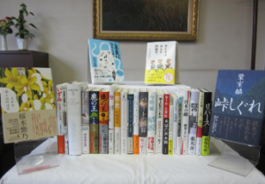 今回の寄付金で市立小樽図書館が購入する書籍