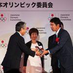 6月9日(金)東京フォーラムで行われた表彰式