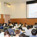 東京海洋大学において講義を実施