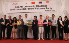 第3回 2012年(日本) テーマ:「水と経済」 インドネシア、日本、タイ、ベトナムの大学生96名が参加