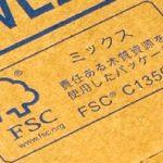 サントリーグループの国産商品に「FSC®認証」取得の紙製包材順次採用