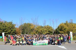 「デンソー緑のプロジェクトin善明」に参加した174名
