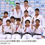最前列左から3人目が大野陽子選手、4人目が芳田司選手